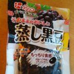 白髪の原因は?予防に効く食品は? 蒸し黒豆でアントシアニンを摂る