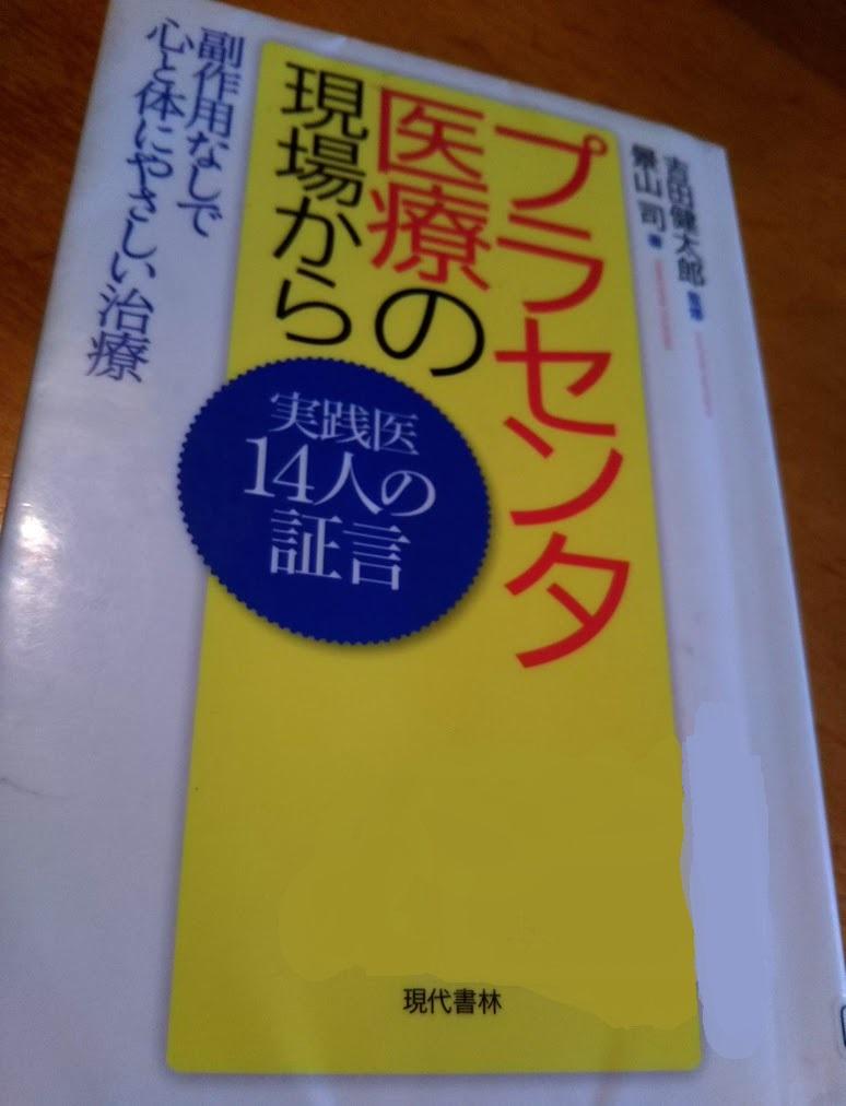 DSC_5835