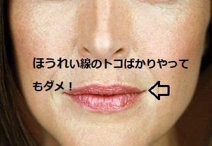 naver_com_20120106_173710