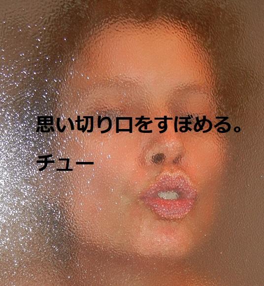 キス_1513661856
