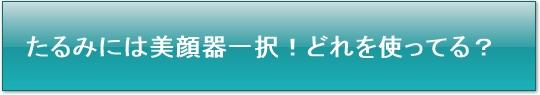 button_011121