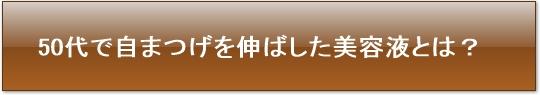 button_08821