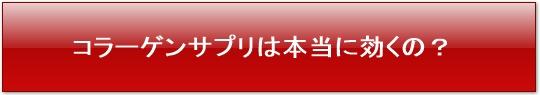 button_4021
