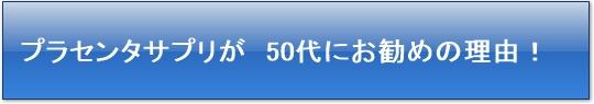 button_9021